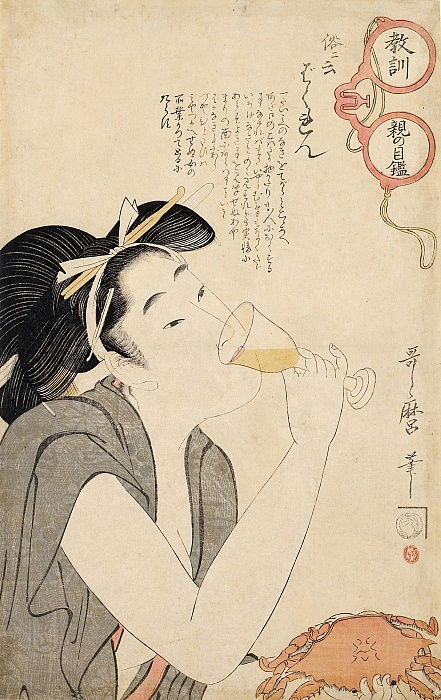 Aus der Serie A Parents Moralizing Spectacles, 1802 von Kitagawa Utamaro